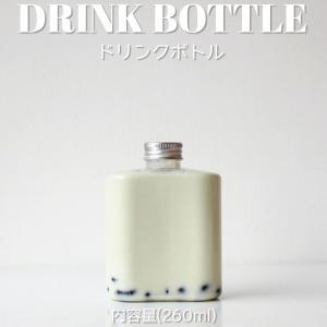 ☆平日11までのご注文で当日出荷いたします☆  「SNS映え間違いなし!」  ドリンクボトル【フラッ...