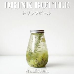 ドリンクボトル 350ml pear 銀蓋 ボトルドリンク 100個セット|bmt-store