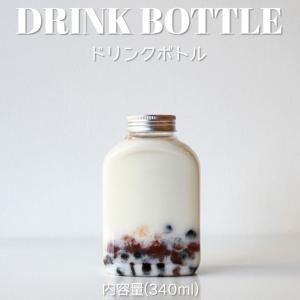 テイクアウト ドリンクボトル おしゃれ ボトル容器 340ml フラットワイド 銀蓋 ボトルドリンク 100個セット|bmt-store