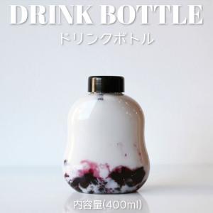 ドリンクボトル 400ml gourd 黒蓋 ボトルドリンク 100個セット|bmt-store