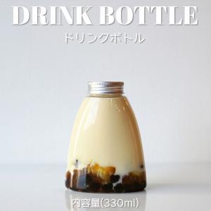 ドリンクボトル ボトル容器 350ml 台形 銀蓋 ボトルドリンク 100個セット|bmt-store