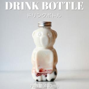 テイクアウト ドリンクボトル ボトル容器 450ml アニマル 銀蓋 ボトルドリンク 100個セット|bmt-store