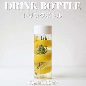 テイクアウト ドリンクボトル おしゃれ ボトル容器 300ml シリンダー 白蓋 ボトルドリンク 100個セット|bmt-store