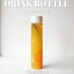 テイクアウト ドリンクボトル ボトル容器 500ml シリンダー 白蓋 ボトルドリンク 100個セット bmt-store