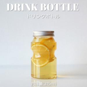 テイクアウト ドリンクボトル ボトル容器 350ml lactate 銀蓋 ボトルドリンク 100個セット bmt-store