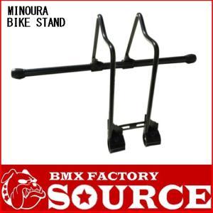 自転車用 調整可能なバイクスタンド  MINOURA DS-151|bmx-source