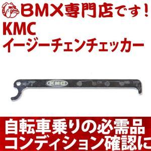 自転車 ツール KMC イージーチェンチェッカー|bmx-source