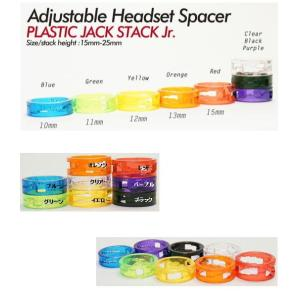 自転車 調整可能ヘッドスペーサー 1-1/8用 ARESTIC PLASTIC ADJ.H/S SPACER|bmx-source