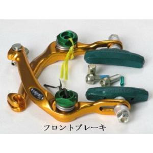 自転車 BMX  DIA-COMPE 996 ブレーキ ゴールド|bmx-source