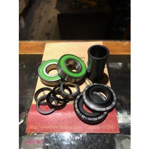 BMX BBセット EASTERNBIKES MID BB  19mm  BLACK|bmx-source