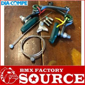 自転車 BMXデッドストック  Uブレーキリア用  DIA-COMPE 996  MATT GREEN|bmx-source