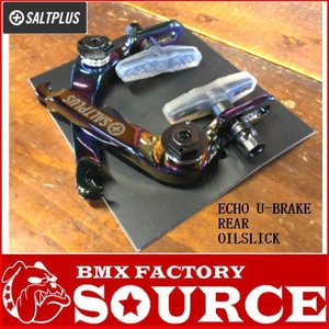 BMX用 U-BRAKE SALTPLUS  ECHO U BRAKE  REAR用  OILSLICK|bmx-source