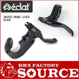 自転車 BMX  ECLAT SNIPER BRAKE LEVER BLACK|bmx-source