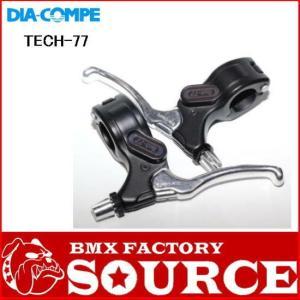 【自転車、BMXブレーキレバー】DIA-COMPE / TECH-77 / シルバー / 片方売り|bmx-source