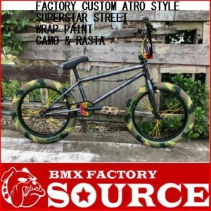 自転車  20インチ BMX STREET 限定FACTORY FULLCUSTOM  ATRO STYLE SUPERSTAR FLAGSHIP STREET CAMO&RASTA仕様  WRAP-PAINT|bmx-source