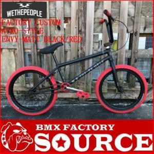 限定FACTORY CUSTOM BMX STREET ATRO STYLE ENVY STREET MATT BLACK-RED 20.5|bmx-source