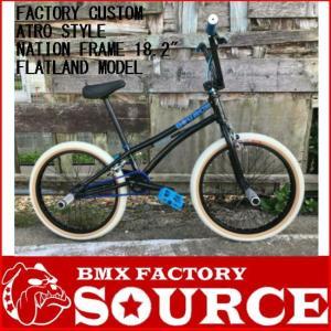 限定FACTORY FULLCUSTOM BMX FLATLAND 20インチ ST MARTIN