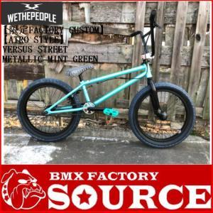限定FACTORY CUSTOM BMX STREET ATRO STYLE WETHEPEOPLE VERSUS METALLIC MINT GREEN|bmx-source