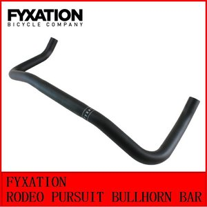 自転車 クロスバイク ハンドル FYXATION RODEO PURSUIT BULLHORN BAR  BLACK|bmx-source