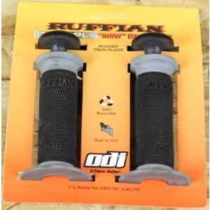 自転車 BMX グリップ 子供 ODI MINI BMX GRIP|bmx-source