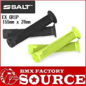 自転車 BMX グリップ SALT EX GRIP 155mm x 28mm|bmx-source