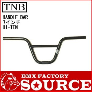 自転車 BMX ハンドル TNB  純正 SEEK BAR  7インチ bmx-source