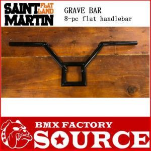 BMXフラットハンドル ST-MARTIN / GRAVE BAR 8.5インチ / BLACK bmx-source