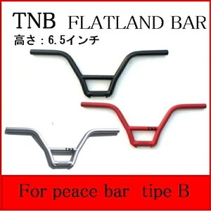 【BMX】TNB / FOR PEACE BAR TIPE