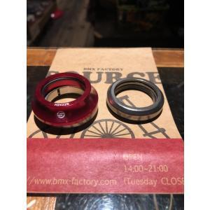 自転車 BMX ヘッドセット SALT PRO INT HEADSET   RED|bmx-source