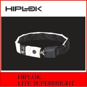 【自転車カギ】オシャレなので女性の方にもオススメです!【HIPLOK LITE SUPERBRIGHT】|bmx-source