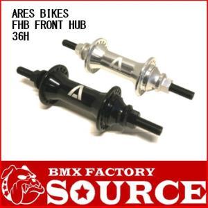 自転車 BMX FRONT HUB  ARESBIKE FHB FRONT HUB 36H|bmx-source