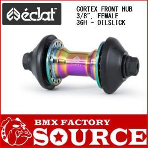 自転車 BMX FRONT HUB  ECLAT / CORTEX FRONT HUB  3/8