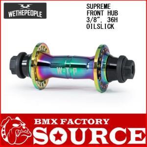 自転車 BMX FRONT HUB  WETHEPEOPLE  SUPREME FRONT HUB|bmx-source