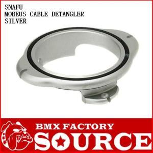BMX用 軽量ジャイロ SNAFU  MOBEUS CABLE DETANGLER|bmx-source