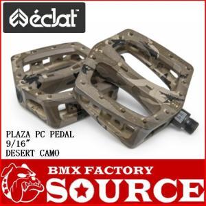 自転車 BMX ペダル  ECLAT  PLAZA PC PEDAL   DESERT CAMO|bmx-source