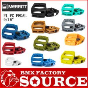 自転車 BMX ペダル  MERRITT  P1 PC PEDAL  9/16|bmx-source