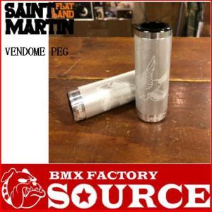 自転車 BMX フラット用 アルミペグ 4本 ST-MARTIN  VENDOME PEG|bmx-source