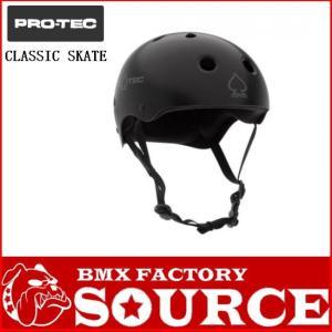 自転車 BMX用ヘルメット PRO TECCLASSIC SKATE  Mサイズ  MATTE BLACK|bmx-source