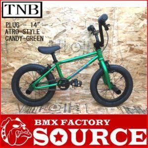 限定別注カラー 完全組み立てすぐに乗れます 自転車 BMX 子供 14インチ キッズバイク  TNB PLUG 14  ATRO-STYLE CANDY-GREEN|bmx-source