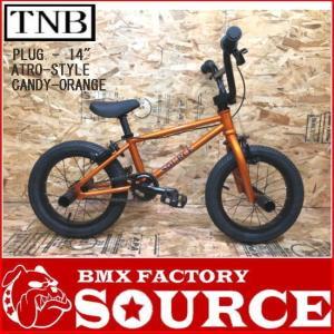 限定別注カラー 完全組み立てすぐに乗れます 自転車 BMX 子供 14インチ キッズバイク  TNB PLUG 14  ATRO-STYLE CANDY-ORANGE|bmx-source
