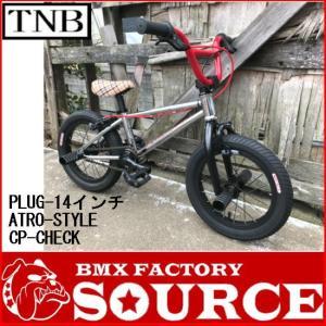 自転車 BMX 子供 14インチ キッズバイク  TNB PLUG 14 当店別注クロームメッキカラー CP-CHECK|bmx-source