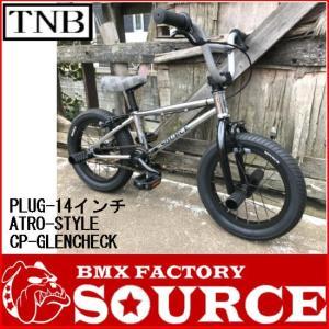 自転車 BMX 子供 14インチ キッズバイク TNB PLUG 14 当店別注クロームメッキカラー CP-GLENCHECK|bmx-source
