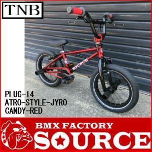 自転車 BMX 子供 14インチ キッズバイク TNB PLUG 14 ジャイロ付き  TIRE装着 CANDY-RED|bmx-source
