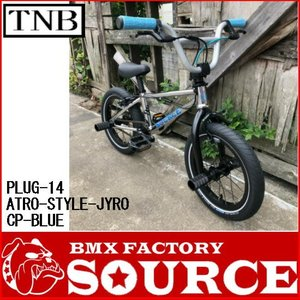 自転車 BMX 子供 14インチ キッズバイク TNB PLUG 14 ジャイロ付き  TIRE装着 CP-BLUE|bmx-source
