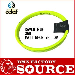 自転車 RIM BMX リム 2本セット  ECLAT  RAVEN  RIM 36H  MATT NEON YELLOW|bmx-source