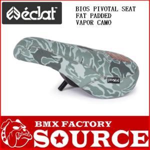 自転車 BMXシート  BIOS PIVOTAL SEAT - FAT PADDED  VAPOR CAMO|bmx-source