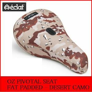 自転車 BMXシート ECLAT  OZ PIVOTAL SEAT FAT PADDED DESERT CAMO|bmx-source