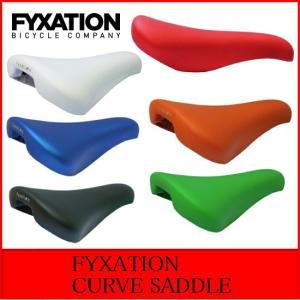 自転車 マウンテンバイク ロードバイク クロスバイク FYXATION CURVE SADDLE|bmx-source