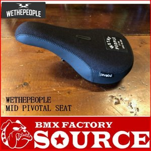 WETHEPEOPLE / MID PIVOTAL SEAT BLACK|bmx-source