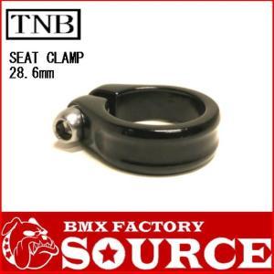 自転車 BMX アルミ シートクランプ  TNB 純正  SEAT CLAMP-T 28.6mm|bmx-source